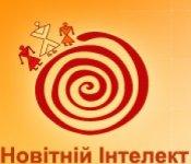 VI Всеукраїнський молодіжний конкурс «Новітній інтелект України»