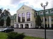Всеукраїнський науково-методичний семінар «Розвиток бухгалтерського обліку в умовах інтеграційних процесів»