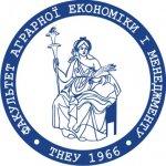 День відкритих дверей Факультету аграрної економіки і менеджменту ТНЕУ