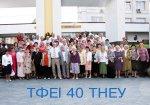 Зустріч випускників 1972 року (09.06.2012 рік)