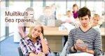 Мовний асистент від організації «MultiKultiUA» проводить курси німецької мови для викладачів ТНЕУ
