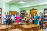 «Економічний і соціальний розвиток України в XXI столітті: національна візія та виклики глобалізації»