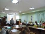 День кар'єри в економічній, управлінській та правовій сферах (19 березня 2015 р.)