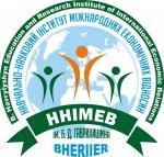 «Сучасні тенденції розвитку міжнародного бізнесу та туризму в Україні»