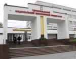Тернопільський національний економічний університет запрошує на ювілейні зустрічі випускників у 2015 р.