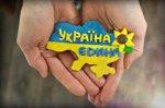 Творчі колективи та виконавці ТНЕУ взяли участь у святковій програмі приуроченій 24-ій річниці Незалежності України