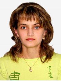 Турченко Ірина Василівна