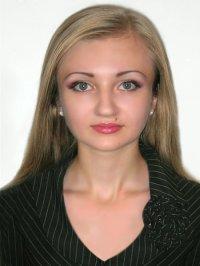 Войтюк Ірина Федорівна