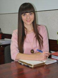 Крисовата Катерина Вікторівна