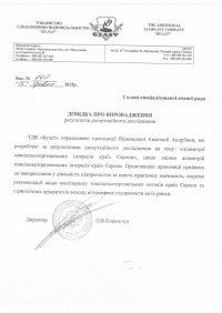 Вірковська Анастасія Андріївна