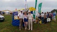Представники ФАЕМ взяли участь у форумі аграрних інновацій «Нове зернятко – 2016»