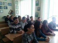 Науковий семінар «Сучасні підходи до формування професійних компетенцій обліково-економічних фахівців в агропромисловому бізнесі»