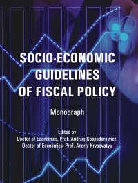 SOCIO-ECONOMIC  GUIDELINES  OF FISCAL POLICY