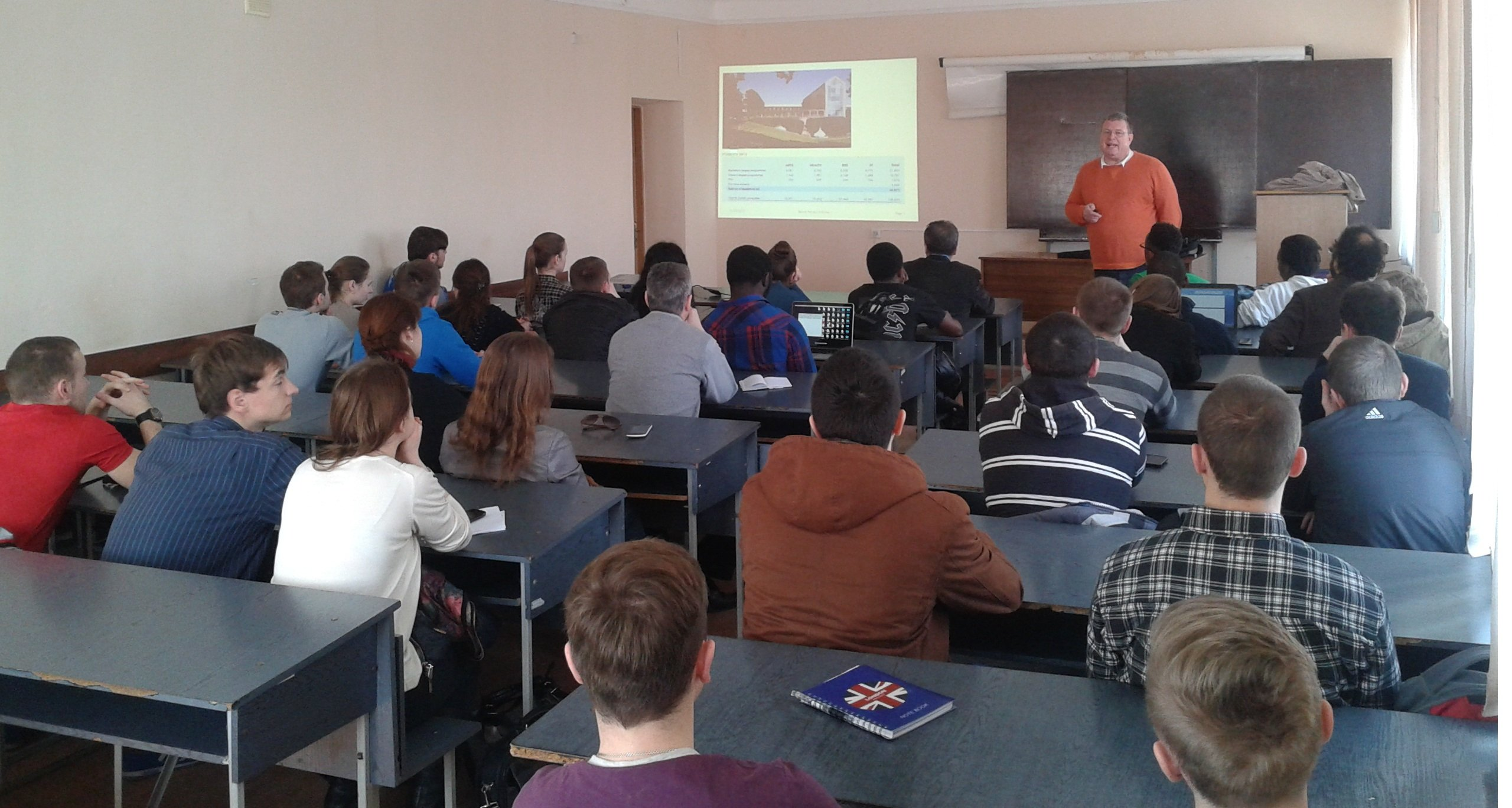 Courses and seminars on accounting in Ternopil and region: a selection of sites