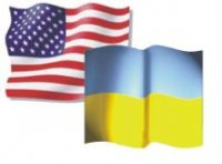 The Ukrainian-American Program of Computer Sciences
