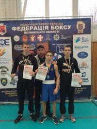 Студент ТНЕУ – призер Міжнародного турніру з боксу серед юніорів