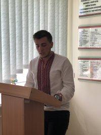 «Цифрова економіка: нові можливості для Україні»